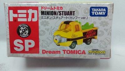{育聖}DT 小小兵香蕉車 綠 電影版 多美小汽車 MINION TOMICA 麗嬰公司貨