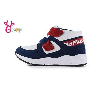FILA 中童 熱銷矯正鞋 高筒護踝 魔鬼氈 足弓 機能升級 運動鞋 P7665#白藍 OSOME奧森鞋業