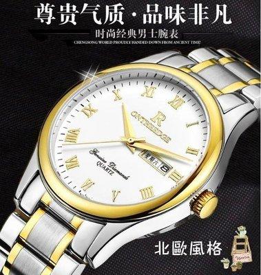 YEAHSHOP 流行男錶超薄防水精鋼帶石英男女手錶男士腕錶送皮帶學生女士男錶手錶286525Y185