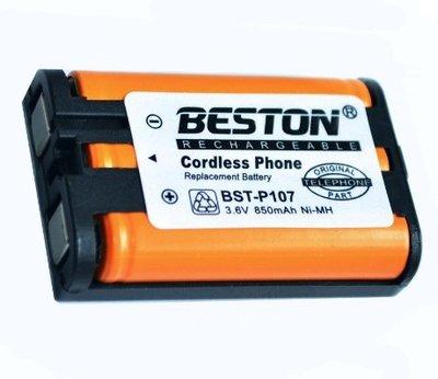 現貨 國際牌 Panasonic 副廠相容電池 HHR-P104 HHR-P105 HHR-P107 無線電話電池 鎳氫