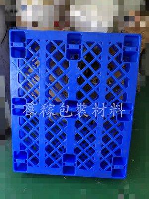 【羣稼包裝材料】中古棧板  塑膠棧板-80c*120c*14c
