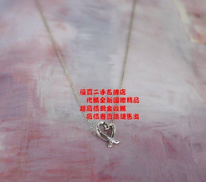 優買二手名牌店 TIFFANY & CO.蒂芬妮 925 純銀 LOVE HEART 愛心 心心相印 項鍊