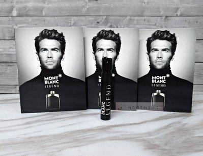 Mont Blanc Legend  萬寶龍傳奇經典男性淡香水1.2ml 針管小香 噴式 ✪棉花糖美妝香水✪
