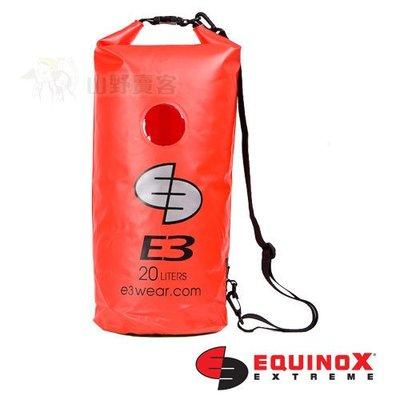 【山野賣客】Equinox 20公升 紅色 多功能100% 防水袋 泛舟 浮潛 溯溪 普吉島 衝浪 海釣 111114