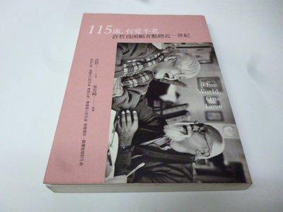 崇倫 《(二手書)115歲,有愛不老:許哲為困頓者點燈近一世紀》宋芳綺 /立緒文化 ISBN:978986651338》