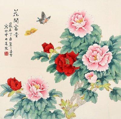 名家字畫   凌雪 手繪國畫 工筆 花鳥  贈作者簡曆原圖