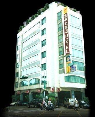 快樂自由行住宿  假日富帝大飯店  假日住宿券 雙人房含早  台中  第一廣場