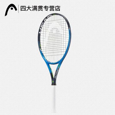 網球拍海德HEAD XT Instinct S/MP莎拉波娃L3碳素專業正品網球拍
