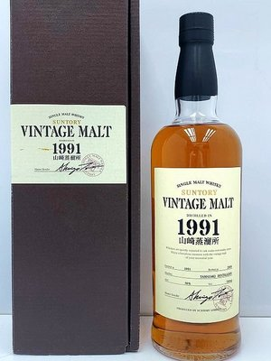 Yamazaki 1991 Vintage Malt Whisky 700ml / 山崎 1991年威士忌