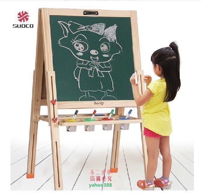 美學3實木兒童畫板畫架套裝小黑板支架式雙面磁性寶寶畫畫寫字白板 可升降❖80158