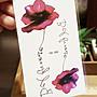 【萌古屋】大紅花 - 男女防水紋身貼紙刺青貼紙QS-289 K12