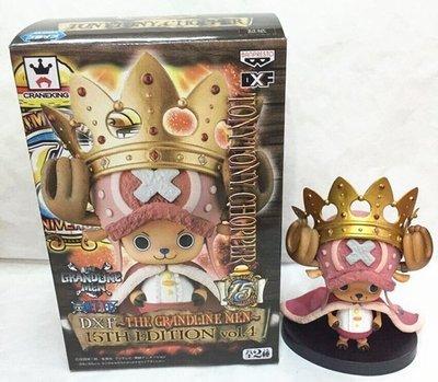 小娟家居~DXF 海賊王  航海王 15周年 皇冠 喬巴 盒裝模型 港版