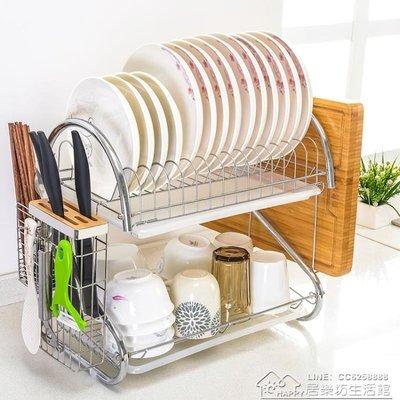 碗架瀝水架碗碟架廚房置物架晾洗放碗筷收納架家用濾水洗碗池碗架  YYJ