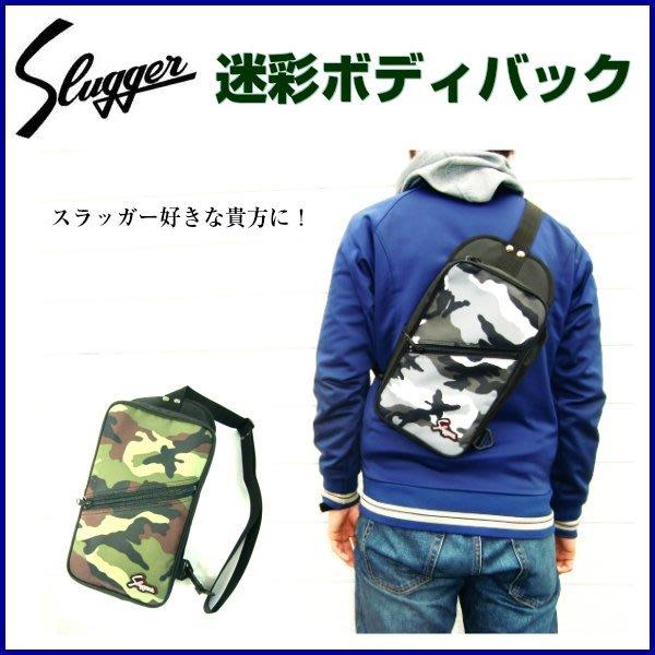 貳拾肆棒球--日本帶回kubota slugger職業用個人單肩包側背包/目錄外限定款