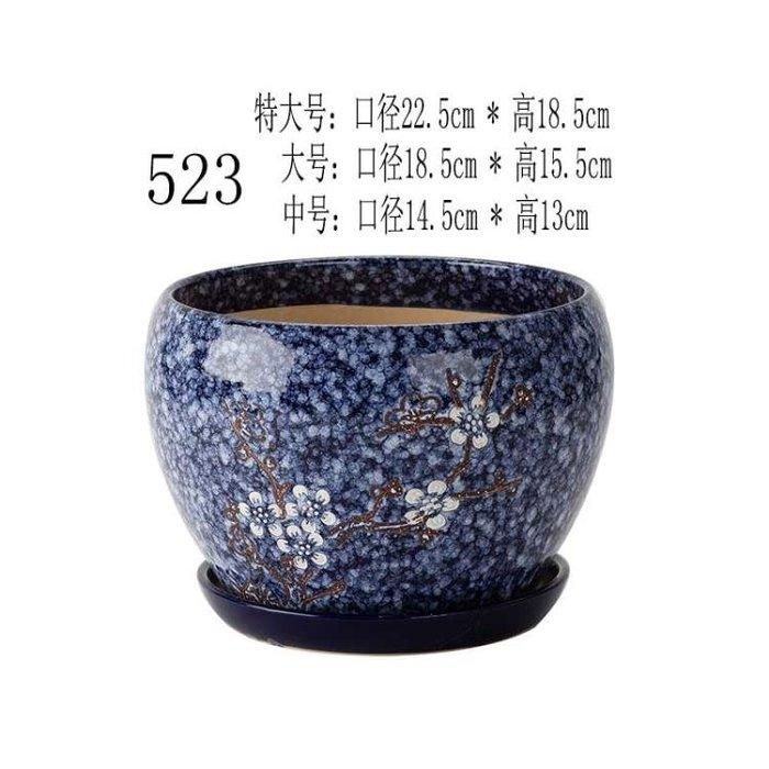 花盆陶瓷簡約創意大號特大號清倉室內客廳帶托盤 【MISS ANNA】