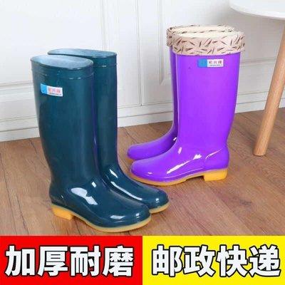 免運 成人雨鞋 。高中短筒雨鞋牛筋底耐磨防滑防水保暖女雨靴水鞋成人防滑加絨膠
