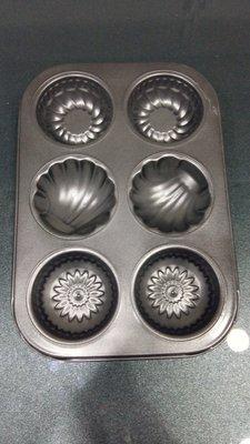 果子烘培材料行~三款樣式模型,香蕉,菊花,布丁 六連模,大約26.5X19CM 每個直徑6.5CM