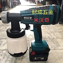 台南 財成五金 直上 米沃奇 18V 鋰電池 無刷噴漆槍 油漆 /水泥漆 免拉電線 {單主機} 免再拉電線