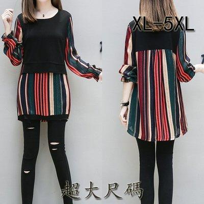 超大尺碼韓版 彩色條紋撞色連衣裙 XL...