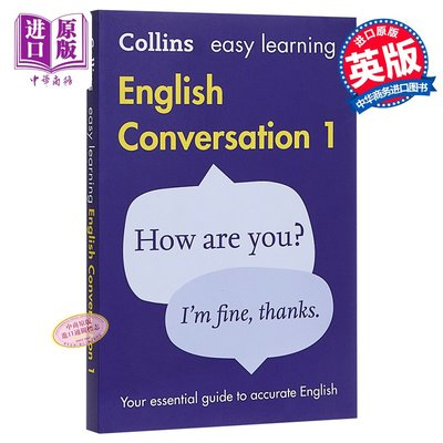 【英文原版】Easy Learning English Conversation: Book 1