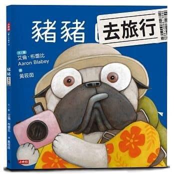 @水海堂@ 時報 豬豬去旅行