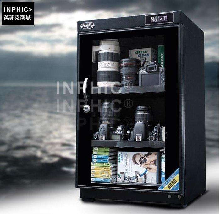 INPHIC-防潮箱 攝影器材鏡頭電子除濕防潮櫃大款 單反相機乾燥箱-B款_S1879C