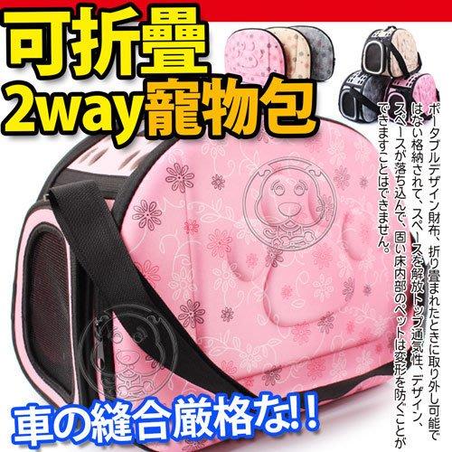 【🐱🐶培菓寵物48H出貨🐰🐹】DYY》旅遊外出背包EVA便攜可折疊寵物包(手提肩背兩用)-大號特價369元