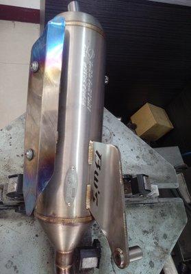 山葉 原廠管  八成新  SR-Z 章魚 噴射 BWS 125 全白鐵最頂級 排氣管