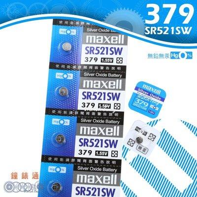 【鐘錶通】《四送一》maxell 日本製 379 SR521SW / 手錶電池 / 鈕扣電池 / 水銀電池 / 單顆售