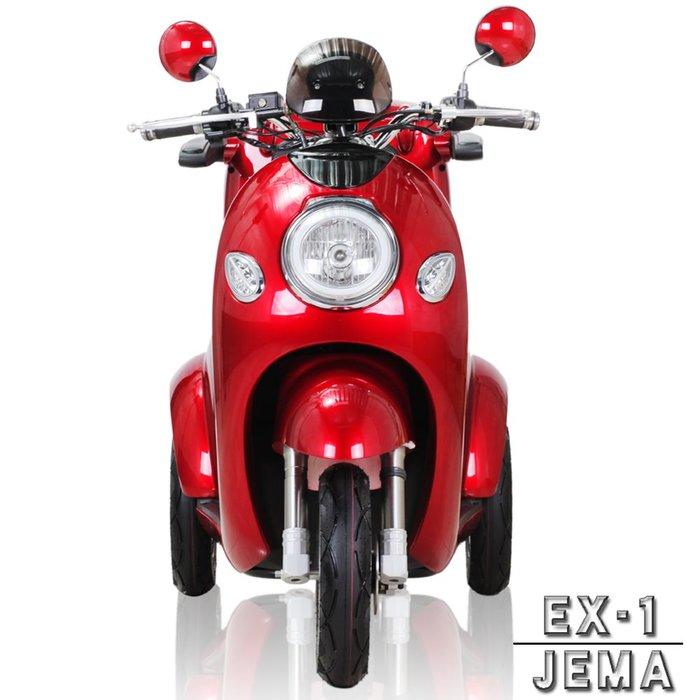 三叔的店 -【捷馬科技 JEMA】EX-1 48V鉛酸 LED天使光圈 液壓減震 三輪車 單人座