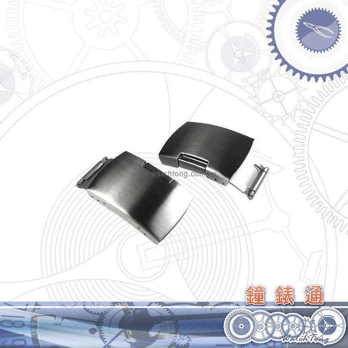 【鐘錶通】高級帶扣不鏽鋼安全扣 / 鋼帶專用錶扣 / 側按單折扣