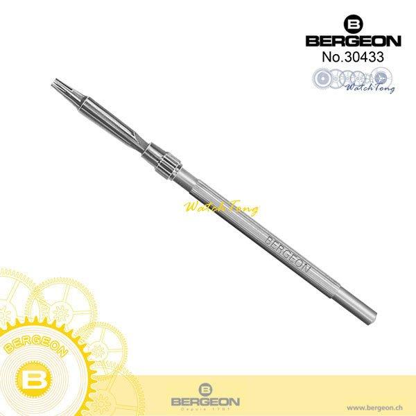 【鐘錶通】B30433《瑞士BERGEON》水平叉狀固定支架 ├機械機芯維修/手錶維修工具/鐘錶工具┤