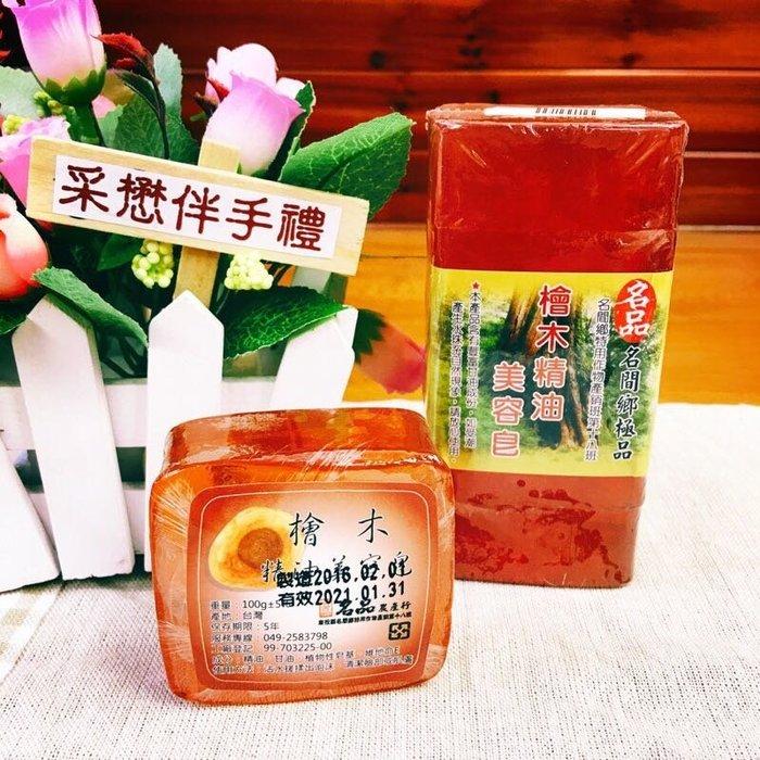 [采懋伴手禮]名間農會 檜木美容皂(1入)