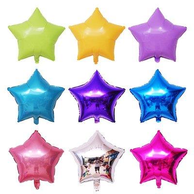18寸五角星愛心鋁膜氣球 生日派對婚禮婚慶店鋪開業布置裝飾氣球