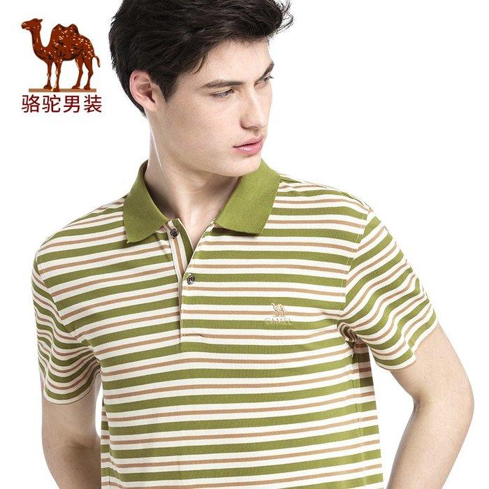 時尚服飾 CAMEL駱駝男裝 夏季短袖繡標微彈商務休閑條紋POLO衫T恤衫男X7B024141
