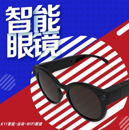 太陽能眼鏡 K11智能WIFI運動眼鏡 高清1080P插卡攝像機 循環錄像 SQ12 行車記錄儀 可換鏡片#6560