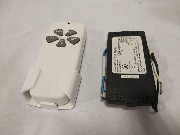 結束營業 保證我最便宜-----臺灣製 1對1遙控開關 燈具遙控器 發射器 接收器 電扇遙控器 附說明書