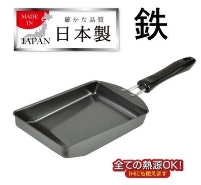 日本製,燕三条,玉子燒鍋,適用,瓦斯爐,IH電磁爐