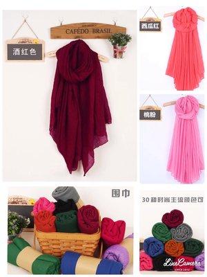 批發出口韓國超長款棉麻圍巾披肩兩用 #加大加長 【買5送1不項上封頂】