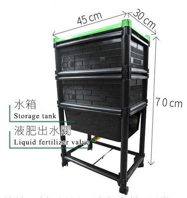 新款水箱分層堆肥廚餘箱型號:D17TW-F 加碼改不織布側板(可養蚯蚓)