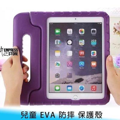 【台南/面交】iPad Pro 12.9 2015/2017 小宇宙 兒童/小孩 手提/支架 無毒 EVA 平板 保護套