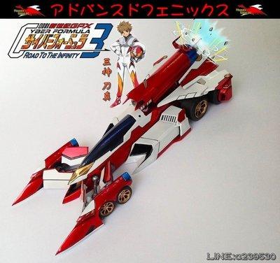 (GK分享) 閃電霹靂車 三神刀真 鳳凰號 完美變形 金屬紅塗裝 非青島 AKF-11 AKF-O/G 凰呀 AN-21