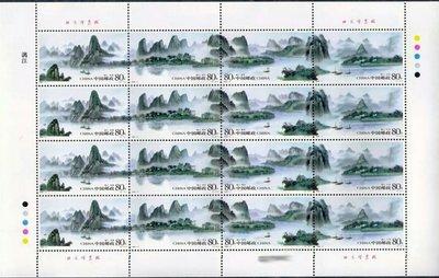中國大陸郵票大版.2006-4漓江郵票大版