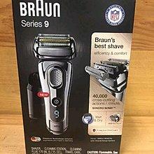 美版 德國 BRAUN 百靈牌 9系列 9295cc 電鬍刨 乾濕兩用 (包郵)