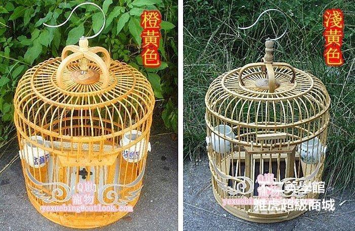 【格倫雅】^畫眉鳥籠鳥竹籠裝飾籠竹制鳥籠竹鳥籠八哥鳥籠子圓鳥籠可26868[g-l-y22