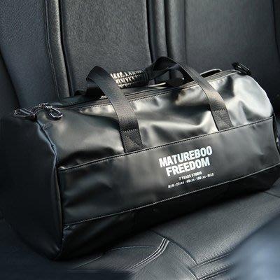 FINDSENSE 品牌監製 正韓包包 乾濕分離防水運動包健身包運動背包手提行李包男用大容量旅行包出差旅遊訓練商務電腦包