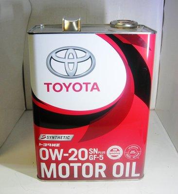 《台北慶徽》TOYOTA 0W20 0W-20 豐田 原廠機油 油電車 GULF Hybrid Lexus