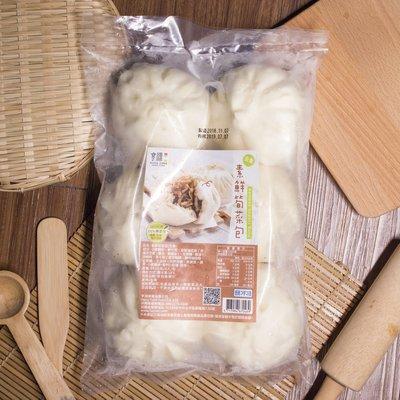 ◎亨源生機◎天然素鮮筍菜包 筍子 早餐 點心 包子 無添加 營養 天然 全素可用 需冷凍