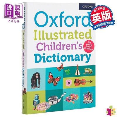 [文閲原版]牛津圖解兒童字典2018版 英文原版 Oxford Illustrated Childrens Dicti