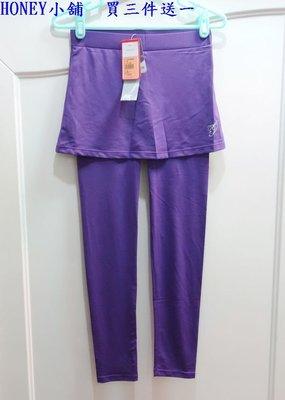 HONEY小舖@全新專櫃有吊牌TOP GIRL 紫色FIT假二件式有彈性韻律長褲M號直購價380元買三件加送一件